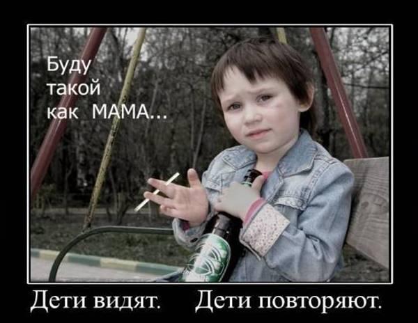 Влияние родителей на поведение детей