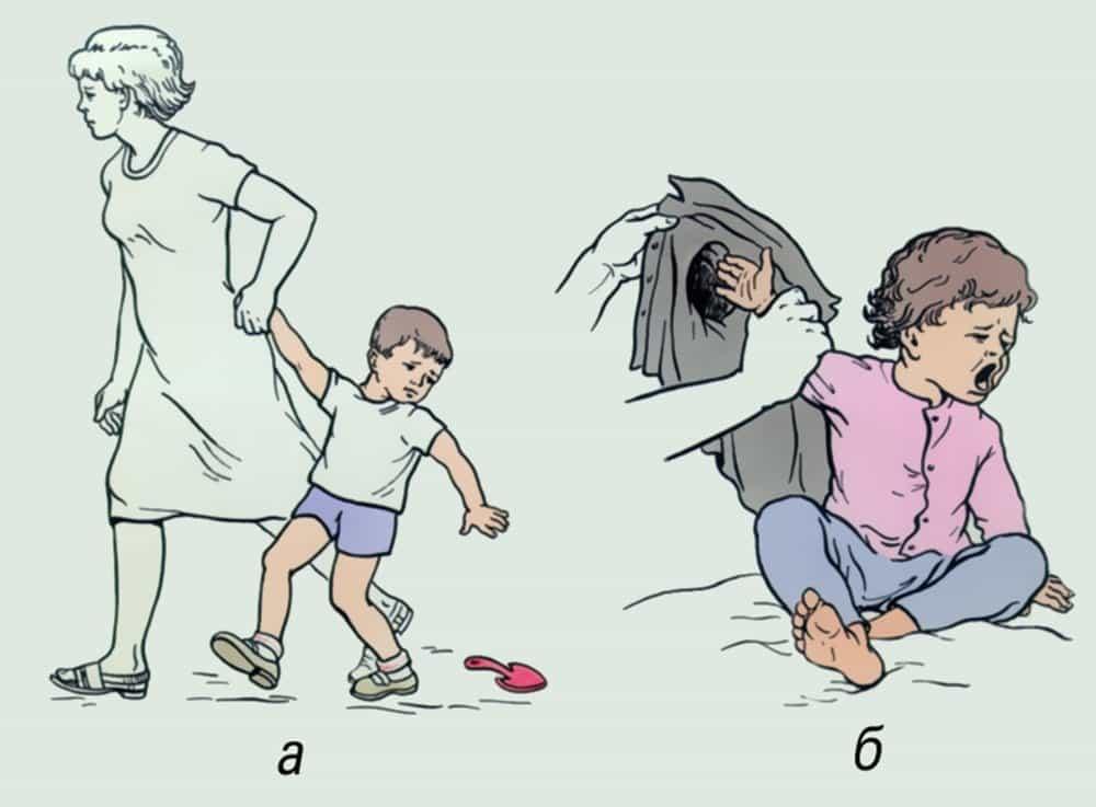 Ребенку больно